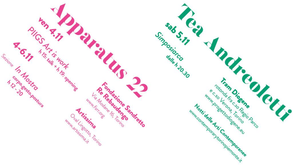 apparatus_tea_mail
